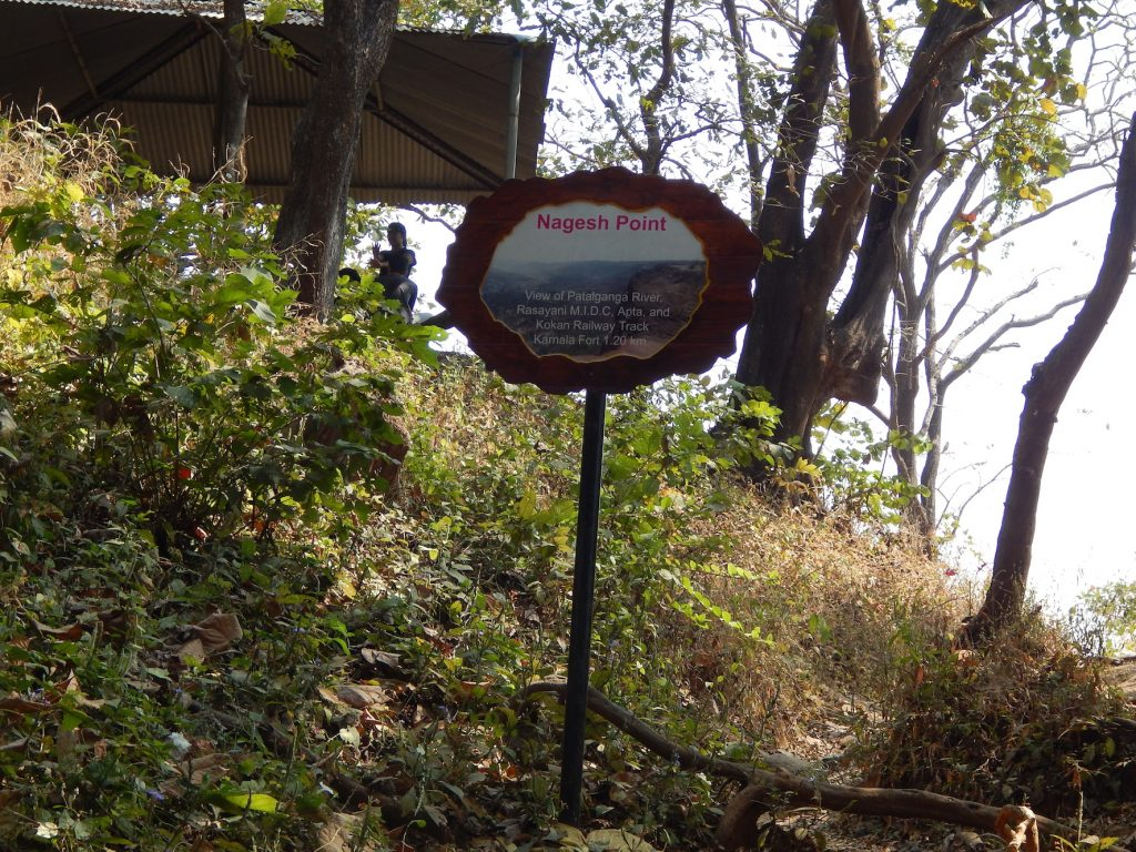 Nagesh Point, Karnala Bird Sanctuary