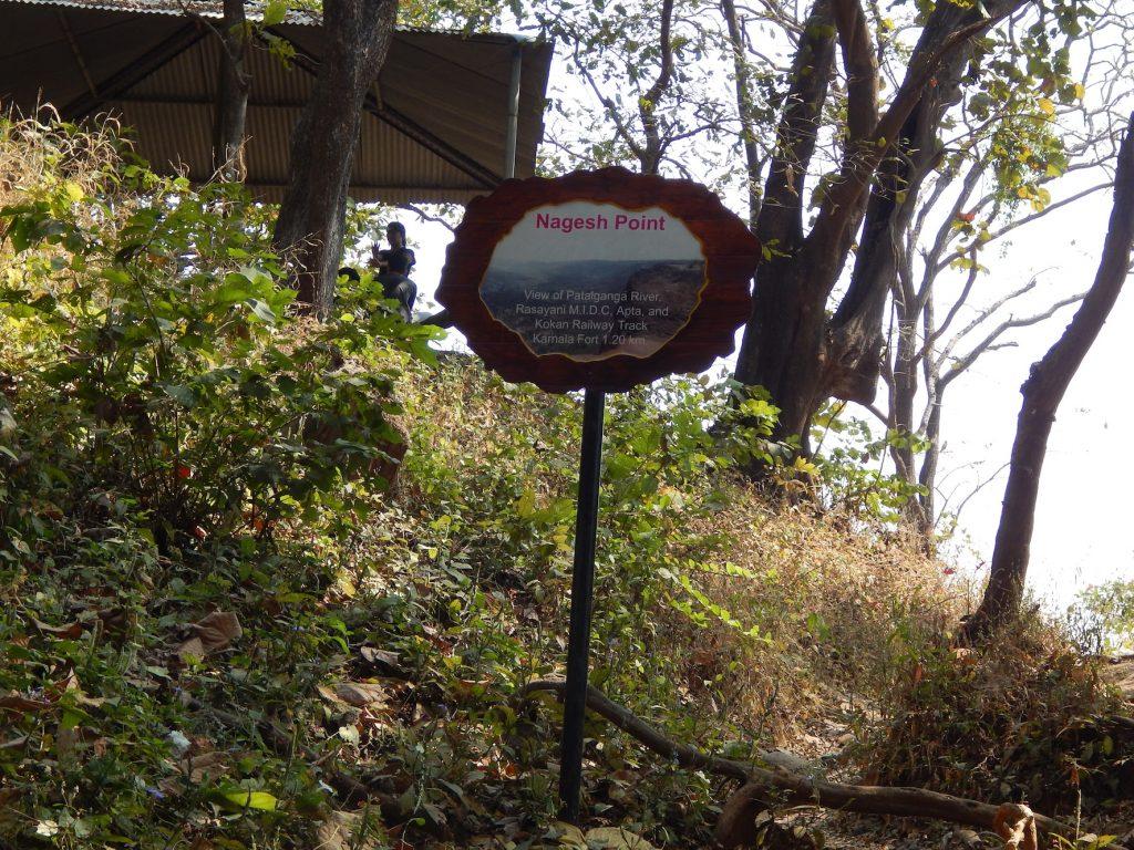 Nagesh Point, Karnala Bird Sanctuary