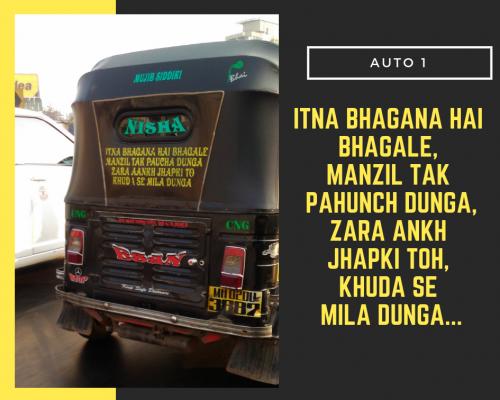 27 Badass Autorickshaws from Mumbai