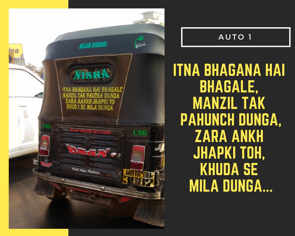 Funny autorickshaw India, India humour