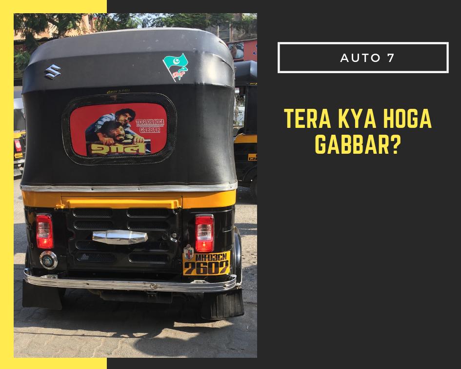 Funny Autorickshaw